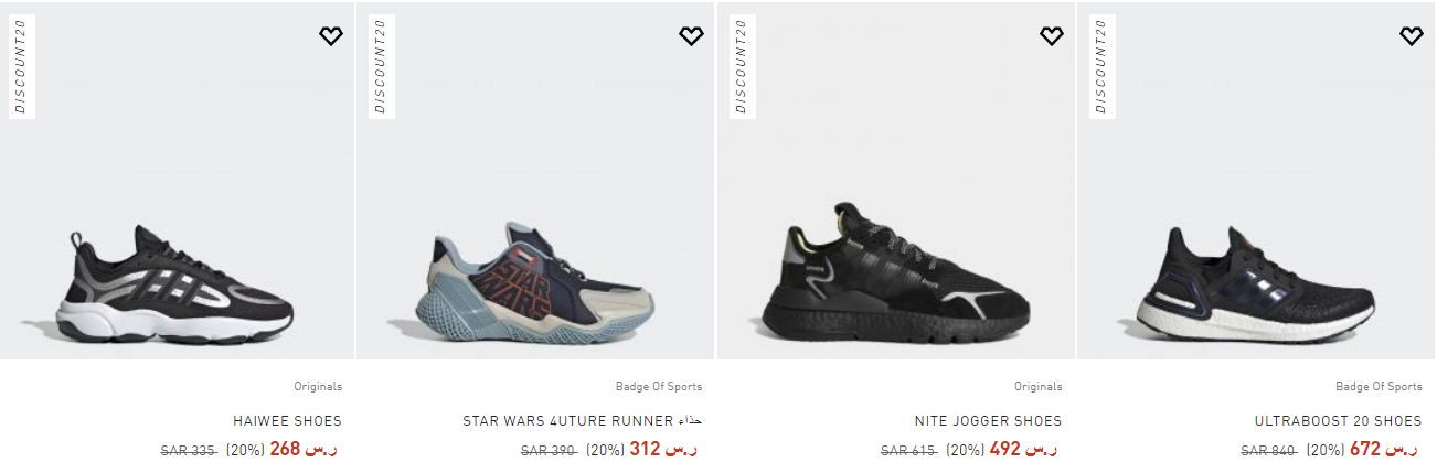 تخفيضات Adidas للاطفال احذية